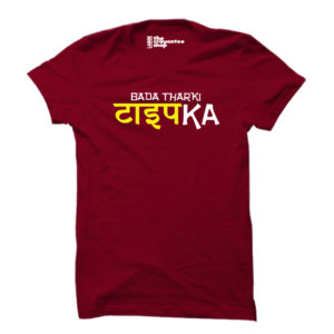 bada tharki PRINTED T-SHIRT maroon the crayontee shop