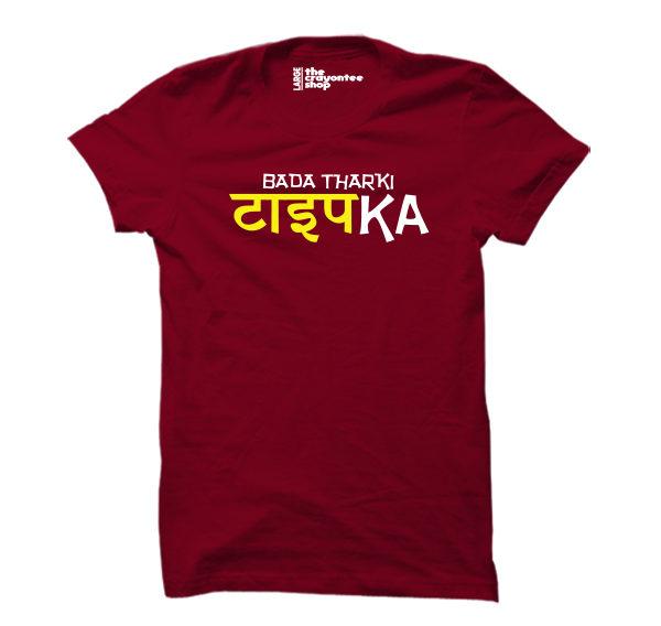bada tharki PRINTED T-SHIRT maroon the crayontee shop